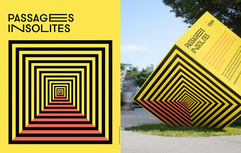 Branding-design-with-optical-illusion.